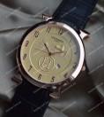 Hermes №5
