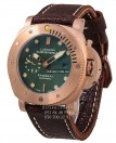 "Officine Panerai №18 ""Luminor 1950 Submersible 3 Days Automatic"""