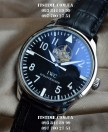 "IWC №17 ""Pilot's Watch"""