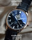 "IWC №18 ""Pilot's Watch"""