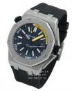 """Audemars Piguet №53-05 """"Royal Oak Offshore Diver"""""""