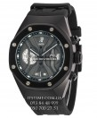 """Audemars Piguet №37-1 """"Royal Oak Offshore GMT Concept Chronograph"""""""