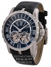 "Roger Dubuis №5 ""Excalibur Double Flying Skeleton"""