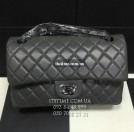 "Сумка Chanel №24-1 ""Classic flap bag"""