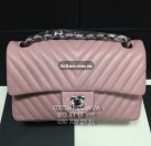 "Сумка Chanel №23-4 ""Сhevron bag"""