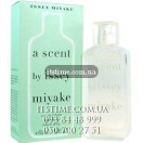 """Issey Miyake """"A Scent"""""""