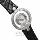 "Chopard №29 ""Happy Diamonds"""