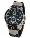 "Ulysse Nardin №124-3 ""Marine Diver Artemis Racing"""