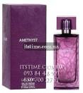 """Lalique """"Amethyst"""""""
