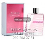 """Pal Zileri """"Cerimonia pour Femme"""""""