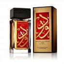 """Aramis """"Perfume Calligraphy Rose"""""""