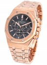 "Audemars Piguet №19-2 ""Royal Oak"""