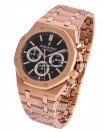 "Audemars Piguet №19-8 ""Royal Oak"""