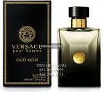 """Versace """"Pour Homme Oud Noir"""""""