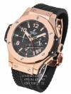 "Hublot №162-5 ""BIG BANG"""