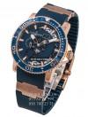 """Ulysse Nardin №126-2 """"Marine Diver limited edition"""""""