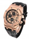 "Audemars Piguet № 33-2 ""Royal Oak Offshore Chronograph"""