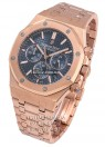 "Audemars Piguet №19-4 ""Royal Oak"""