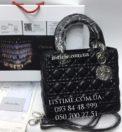 "Сумка Dior №48 ""Lady dior"""