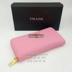 """Портмоне Prada №21 """"Zip Wallet"""" купить по низкой цене"""