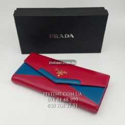 """Портмоне Prada №25 """"Zip Wallet"""" купить по низкой цене"""