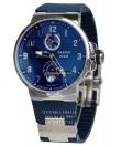 Ulysse Nardin №107 «Marine Chronometer Manufacture»