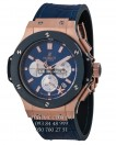 Hublot №156-2 «Big Bang Dallas Cowboys King Gold»