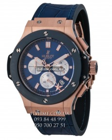 Hublot №156-2 Big Bang Dallas Cowboys King Gold купить по низкой цене