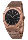 Audemars Piguet №25-4 «Royal Oak Selfwinding»