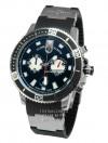 Ulysse Nardin №100 «Maxi Marine Diver Chronograph»