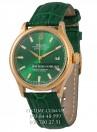 Rolex №123 «Datejust»