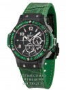Hublot №64 «Tutti Frutti Big Bang»