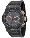 Hublot №90 «Aerofusion Ceramic»