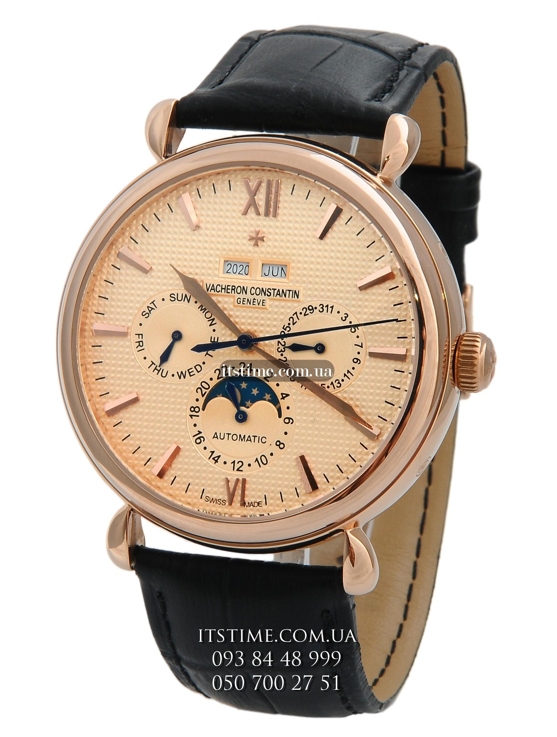 Часы vacheroni продать часов москве выкуп