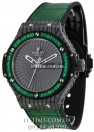 Hublot №97 «Big Bang Caviar»