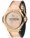 Hublot №96 «Big Bang Caviar»