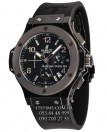 Hublot №165-1 «Ice Bang»