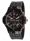 Hublot №163-1 «All black golden digit»