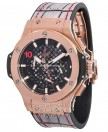 Hublot №151-2 «Red Dot Bang Limited Edition»