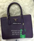 "Сумка Prada №8 ""Classic bag"""