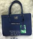 "Сумка Prada №9 ""Classic bag"""