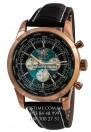 Breitling №23 «Transocean Chronograph Unitime»