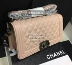 Сумка Chanel №22-10 «Boy»