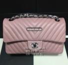 Сумка Chanel №23-4 «Сhevron bag»