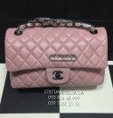 Сумка Chanel №24-5 «Classic flap bag»