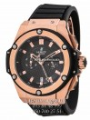 Hublot №181-1 » Foudroyante Big Bang King Power»