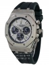 Audemars Piguet №48 «Royal Oak Chronograph»