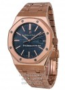 Audemars Piguet №25-3 «Royal Oak Selfwinding»