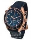 Omega №61-1 «Seamaster Planet Ocean Chronograph»