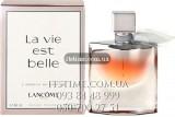 Lancome «La Vie Est Belle L'Absolu»